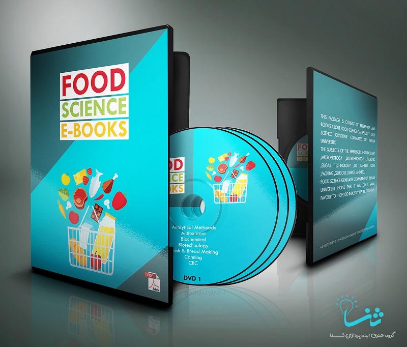 FoodSciencsE-book